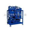 SM-100透平油专用滤油机