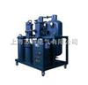 SMA-20润滑油专用滤油机