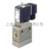 -德国宝的适用于气动系统电磁阀/BURKERT价格优惠