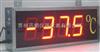 苏州迅鹏SPB-DP/HH-L-1大屏显示器