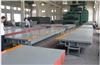 scs地磅60吨80吨100吨地磅40吨50吨120吨互博国际出售