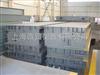 scs型30吨电子汽车衡/40吨汽车衡/50吨汽车衡(质优价廉