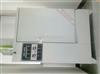 SHBY-40B型<br>水泥混凝土标准养护箱【养护箱】