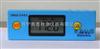 奥泰低价供应DR60A光泽度仪