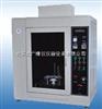 耐漏电起痕试验仪北京北广精仪仪器设备有限公司