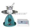 NLD-3<br>新标准水泥胶砂流动度测定仪【电动跳桌】