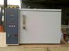 CCL-5<br>水泥氯离子分析仪,水泥氯离子含量测定仪