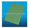 EPGC203/环氧玻璃布层压板