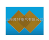 EPGC202/环氧玻璃布层压板
