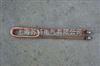 铜S3电热管