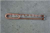 ST12356铜电加热管