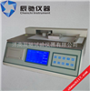 MXD-01纸张动静摩擦系数仪
