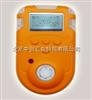 HA-H2S陜西硫化氫檢測儀