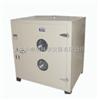 202-4A数显恒温干燥箱/电热300高温鼓风干燥箱