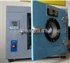 202A-0B不锈钢恒温干燥箱/650*550*580高温干燥箱