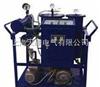 高效真空滤油机