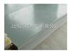 st供应-PVC板