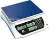15公斤计数桌秤_计数桌秤价格_15公斤计数桌秤价格