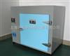 704-1远红外电焊高温烘箱/数显不锈钢电焊干燥箱