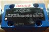 REXROTH换向阀/REXROTH力士乐电磁阀