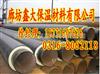 供应热水管道保温材料现货Z低价,预制保温发泡管的厂家直销