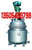 不锈钢电加热反应釜规格