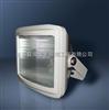 GT301-J70特价供应华荣灯具GT301-J70,70W/150W防水防尘防震防眩灯GT301-J150(图)
