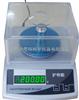 SB10002智能精密天平/1000g/0.01g电子分析天平