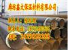 耐高温泡沫保温管的现货直销,国标直埋预制保温管的厂家报价