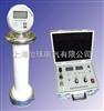 YD-ZGF系列直流高壓發生器