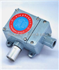 RBT-6000-F無顯示可燃氣/有毒氣體探測器、三線制、-40℃ ~ 65℃、10~95%RH、86~106KPa