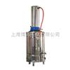 YN-ZD-10不锈钢电热蒸馏水器/10升普通型不锈钢蒸馏水器