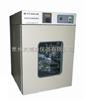 PYX-DH35A-JBS智能电热恒温培养箱