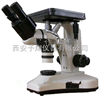 4XB普通显金相微镜