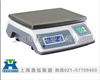 JS-5kg电子秤,高精度电子秤,10公斤高精度电子天平