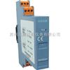 苏州迅鹏XP1543E热电偶温度变送器