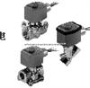 2通-8202系列-ASCO比例调节阀