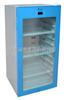 2-8度冷藏冰箱