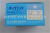 WAK-CU日本KYORITSU共立CU铜水质简易测定器