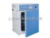 GHP-A-六盘水市中心血站隔水式恒温培养箱
