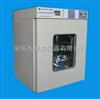 GSX-DH35-JBS隔水式恒温培养箱