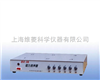 84-1A(六)多工位磁力搅拌器