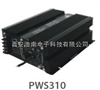 PWS1000RPWS310 ,PWS120/240,PWS610R Analytic Systems 安力 - AC-DC电源