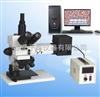 102XB-PC 102XB-PC金相显微镜