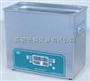SG3200HPT西安超声波清洗仪