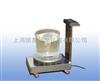 H01-2C加热恒温磁力搅拌器