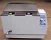 XD-50多功能溶浆机