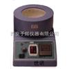 SZCL (100/150)ML智能控温磁力搅拌器电热套