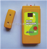 HT-904纸管水分分析仪 纸筒水分测量仪