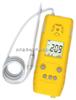 CY30/B便攜式泵吸型氧氣檢測報警儀 、0~30.0%VOL